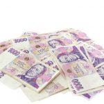 Rychlá nebankovní online půjčka EverydayPlus od společnosti OPR-Finance s.r.o. nabízí ihned 5000 Kč na účet v bance i bez ručitele, bez zástavy a bez registru.